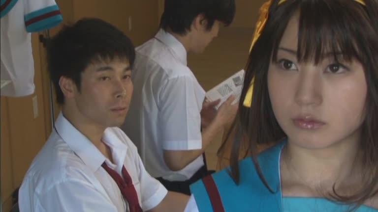 Suzumiya Hahiru No Yuutsu Tanabata Rhapsody 1