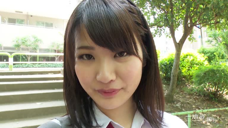 Aoi Mizutani Teen Japan Girl