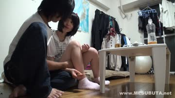 Asian amateur with hairy pussy